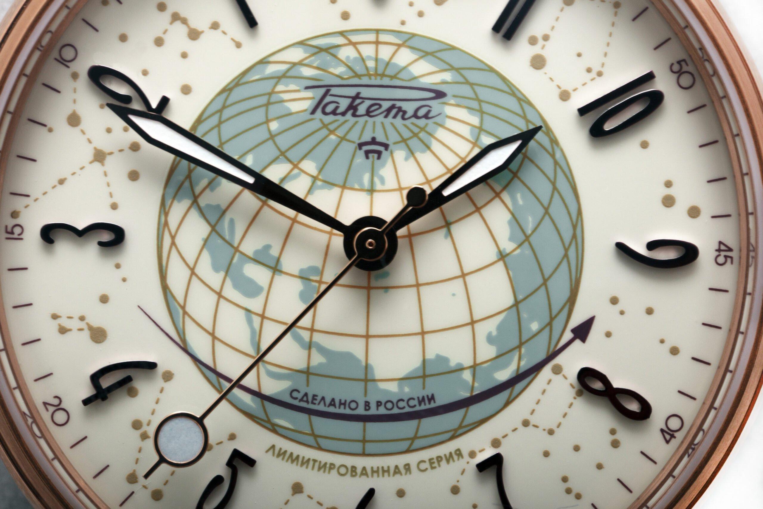 """Raketa поворачивает время вспять с помощью """"Русского кода"""""""