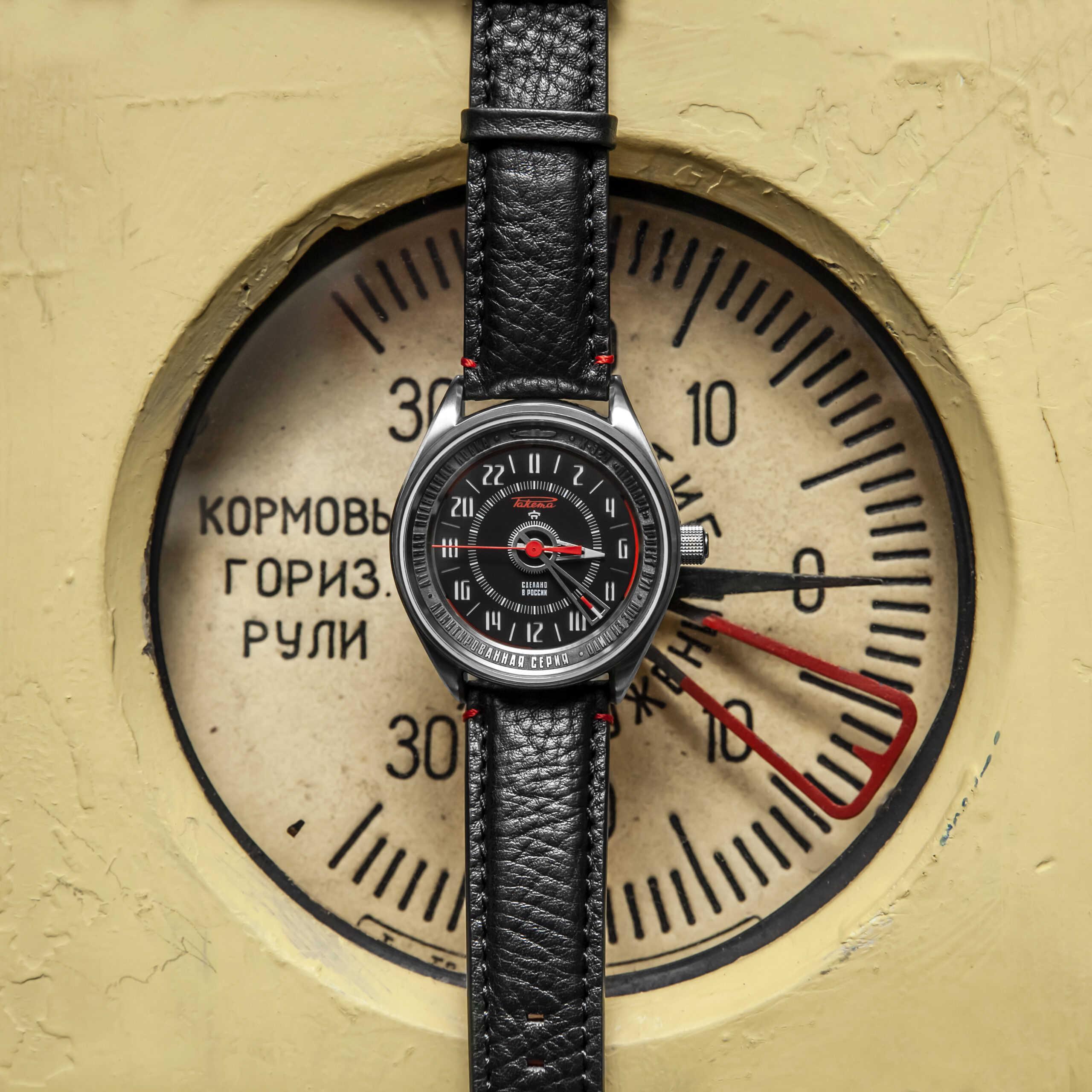 """Погрузитесь в советскую историю с часами """"Леопард 24"""" от Ракета"""